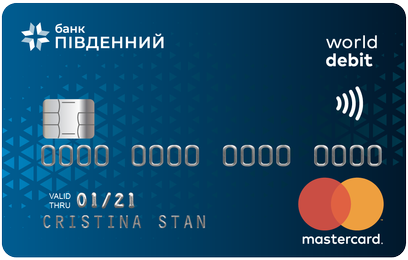 """Start"" package for recipients of pensions and social benefits-Банк Пивденный"