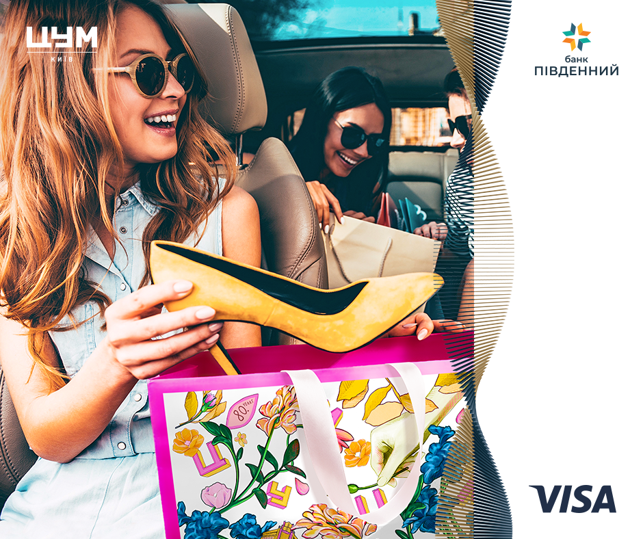 Greet fall in style with Visa and TSUM!-Банк Пивденный